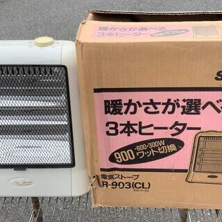 ☆サンヨー 三洋電機 SANYO R-903 電気ストーブ 暖房...