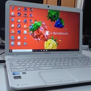 美品dynabook T452/33HWS Windows10/...