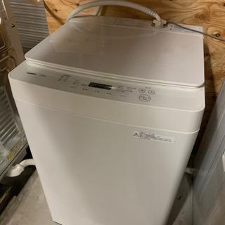 【本日限定で引取りに来てくれる方】値下げ!美品洗濯機 no1