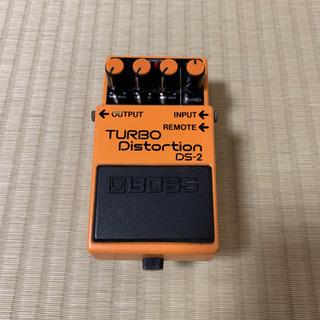 ターボディストーション DS-2