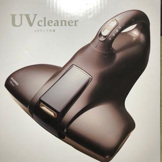 UV クリーナー 布団 掃除機 ツカモトエイム