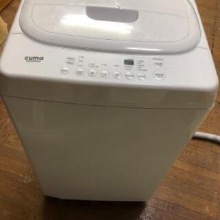 🌸洗濯機🌸英語表示🌸