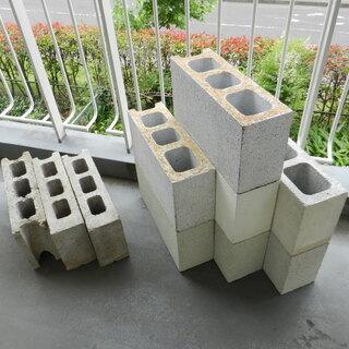 ☆差上げます☆ コンクリートブロック 10個 USED