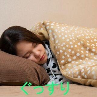 夏こそぐっすり睡眠セッション 体験版 マンツーマン ①