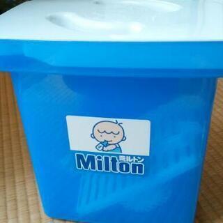 ミルトン容器セット
