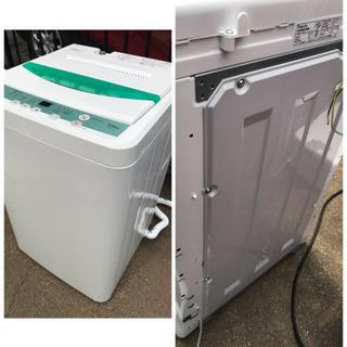 ヤマダ電機 HerbRelax 7.0kg 洗濯機 ステンレス槽YWM-T70D1  (0605k) − 愛知県