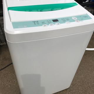 ヤマダ電機 HerbRelax 7.0kg 洗濯機 ステン…
