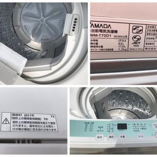 ヤマダ電機 HerbRelax 7.0kg 洗濯機 ステンレス槽YWM-T70D1  (0605k) - 家電