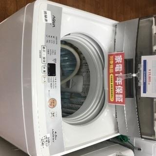 AQUA 全自動洗濯機入荷 8876