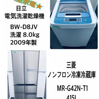 ★送料設置無料★大感謝祭♪♪大型冷蔵庫/洗濯機!!