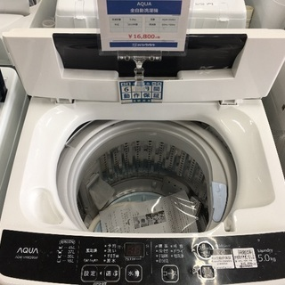 AQUA 全自動洗濯機入荷 8097