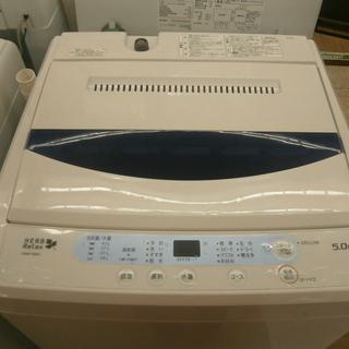 ,【引取限定】ヤマダ 洗濯機 5.0kg YWM-T50AI 2...