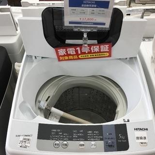 HITACHI 全自動洗濯機入荷 4068