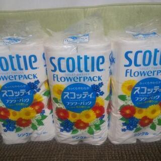 トイレットペーパー ×3 スコッティ