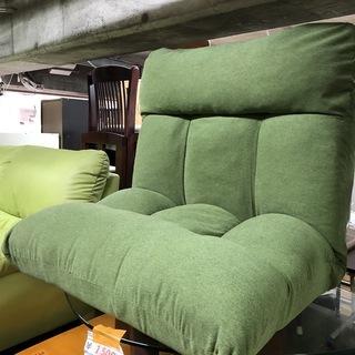【リサイクルショップどりーむ天保山店】2020 座椅子 グリーン