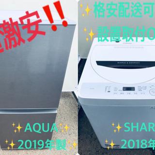 ♬送料設置無料♬高年式✨冷蔵庫/洗濯機✨当店オリジナルプライス★