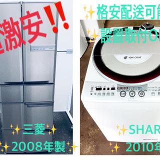 !!送料設置無料!!大幅値下げ⭐️大型冷蔵庫/洗濯機!!