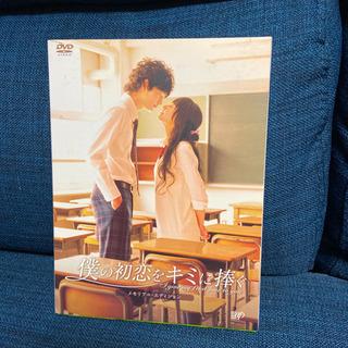 岡田将生DVD5枚セット