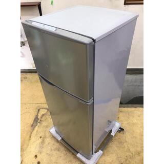 【🐢最大90日補償】SHARP 2ドア冷凍冷蔵庫 SJ-H12B...