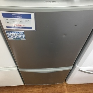 Panasonic 2ドア冷蔵庫入荷 2614