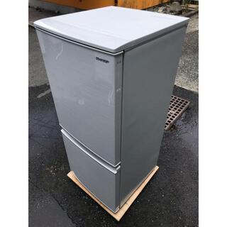 【🐢最大90日補償】SHARP 2ドア冷凍冷蔵庫 SJ-D14F...