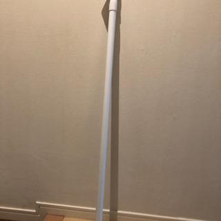 【お譲りします】伸縮つっぱり棒 110cm - 190cm