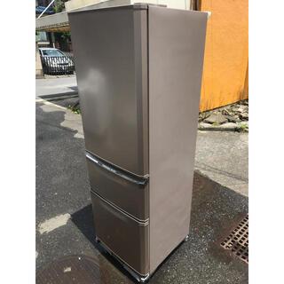 【🐢最大90日補償】MITSUBISHI 3ドア冷凍冷蔵庫 MR...