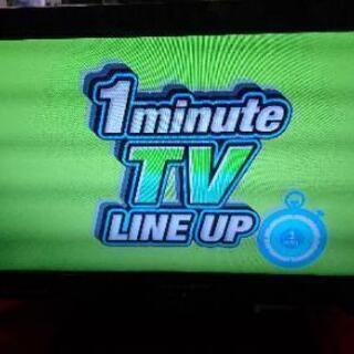 DX 19インチテレビ
