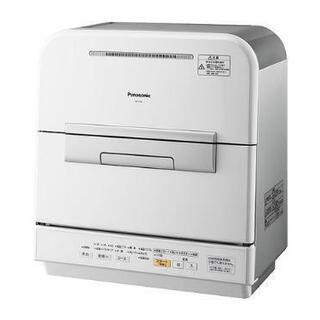 食洗機 パナソニック NP-TM1