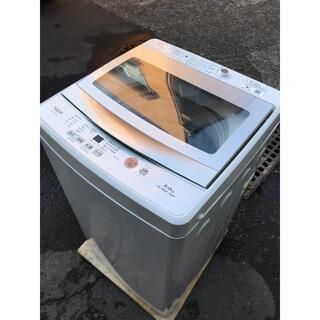 【🐢最大90日補償】C/AQUA 5.0kg全自動電気洗濯機 A...
