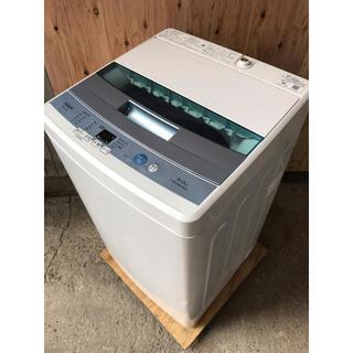 【🐢最大90日補償】2B/AQUA 5.0kg全自動電気洗濯機 ...