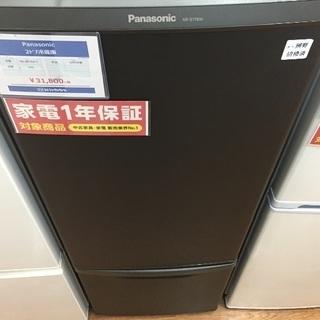 Panasonic 2ドア冷蔵庫入荷 9332