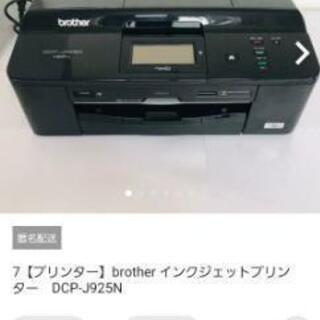 ブラザー Wi-Fi プリンター 複合機 カラーコピー