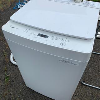 【本日引取可能な方限定】美品 洗濯機