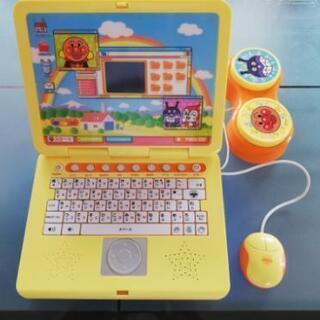アンパンマンカラーパソコン