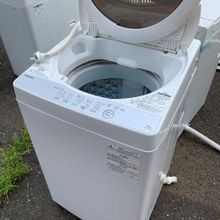 【本日引取可能な方】美品洗濯機 TOSHIBA
