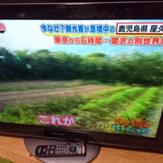 No.268 パナソニック  37型テレビ 2010年製 …