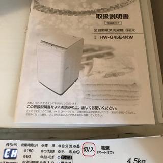 【お取引決定】洗濯機 - 家具