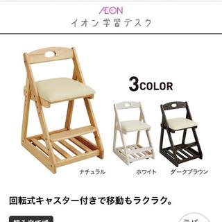 (学習机の)椅子