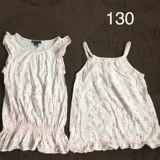 130 GAP Tシャツ 2着