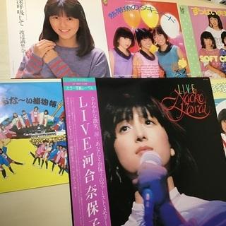 アイドル(当時)のレコードです。