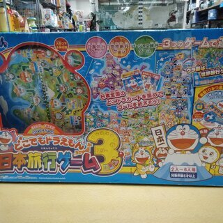 371625 どこでもドラえもん日本旅行ゲーム3
