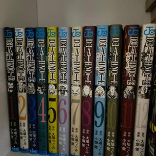 デスノート1〜12巻セット