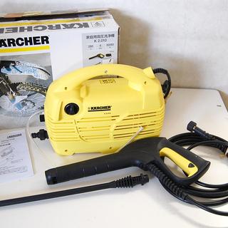 高圧洗浄機 ケルヒャー K2.010 家庭用 KARCHER  ...