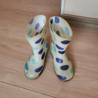 長靴14センチ