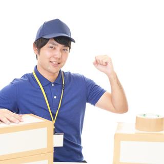 【軽貨物委託ドライバー】未経験者大歓迎! 大手企業配 限定1名募集!!