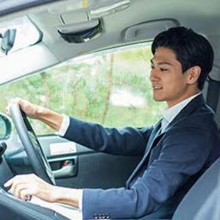 【タクシードライバー】〜タクシー業界のリーディングカンパニーで成...
