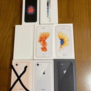 iPhone 空箱 7箱