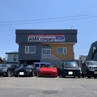 AMK.company   車検、修理 自社ローンご相談く…