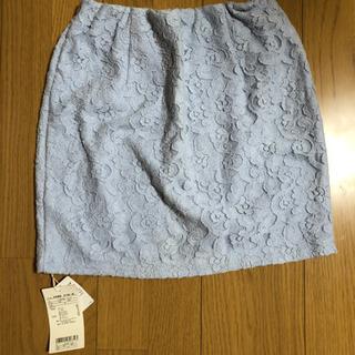 【新品】rienda  レディース 服 スカート